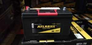 Bateria Atlas 30H1200